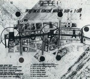 новембар 1978